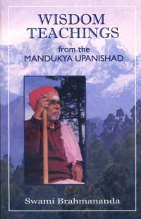EB5 Wisdom Teachings (from the Mandukya Upanishad)