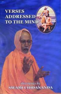 EC11 Verses Addressed to the Mind