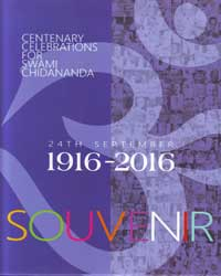 EC23 Centenary Celebrations For Swami Chidananda Souvenir