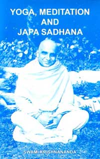 EK12 Yoga, Meditation and Japa Sadhana