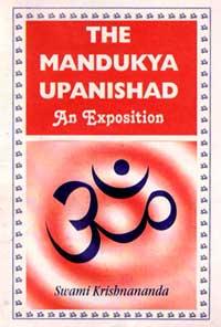 EK14 Mandukya Upanishad