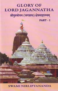 EN01 Glory of Lord Jagannatha (Part 1)