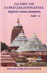 EN02 Glory of Lord Jagannatha (Part 2)