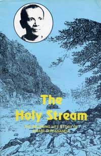 EO1 The Holy Stream