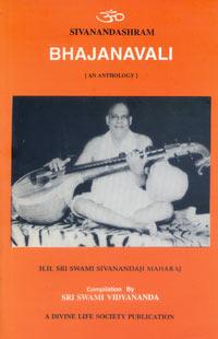 EO53 Sivanandashram Bhajanawali