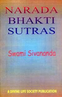 ES110 Narada Bhakti Sutras