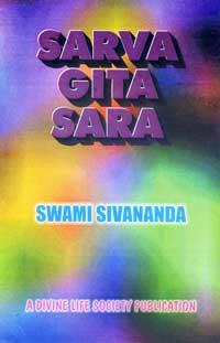 ES135 Sarva Gita Sara
