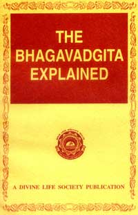 ES15 The Bhagavadgita Explained