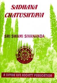 ES217 Sadhana Chatushtaya