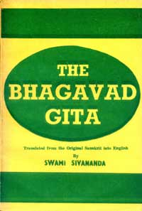 ES223 The Bhagavad Gita (English Translation only)