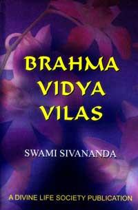 ES28 Brahma Vidya Vilas