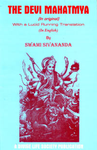 ES30 The Devi Mahatmya