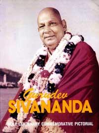 ES4 Gurudev Sivananda