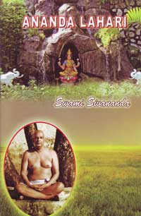 ES49 Ananda Lahari (The Blissful Wave)