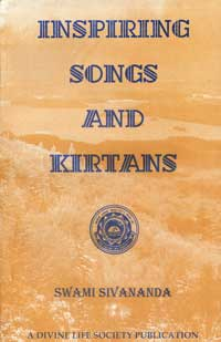 ES66 Inspiring Songs and Kirtans