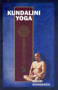 ES77 Kundalini Yoga