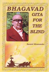 ES98 Bhagavadgita for the Blind
