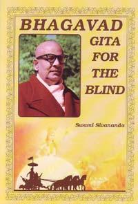 ES98 Bhagavad Gita for the Blind