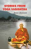 ES169 Stories from the Yoga Vasishtha