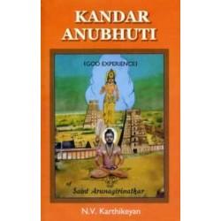 Kandar Anubhuti (God...
