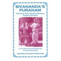 Sivananda Puranam