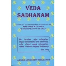 Veda Sadhanam