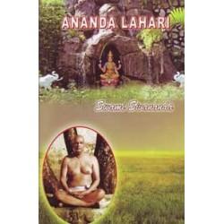 Ananda Lahari (The Blissful...