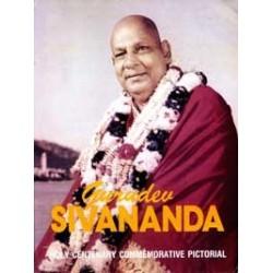 Gurudev Sivananda
