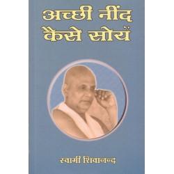 Achhi Nind Kaise Soyen (in...