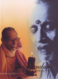 EC15 Chidanandam The Joy of Knowing Him