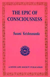 EK7 Epic of Consciousness