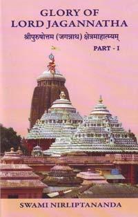 EN01 Glory of Lord Jagannatha (Part 1)