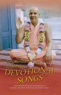 EO16 Sivananda Ashram Devotional Songs
