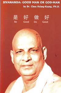 EO23 Sivananda: Good Man or God-Man