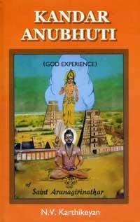 EO35 Kandar Anubhuti (God Experience)