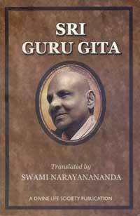 EO4 Sri Guru Gita