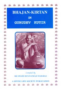 EO65 Bhajan Kirtan in Gurudev Kutir
