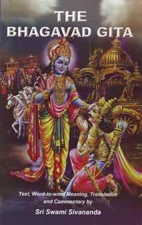 ES13 The Bhagavad Gita (Paperback)