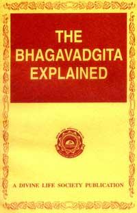 ES15 The Bhagavadgita Explained