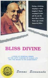 ES19 Bliss Divine