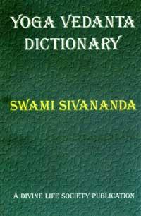 ES197 Yoga Vedanta Dictionary