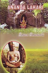 ES49 Ananda Lahari (The Blissful Wave)